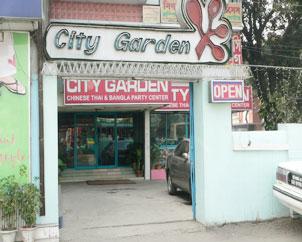 City Garden Chinese Restaurant Dhaka
